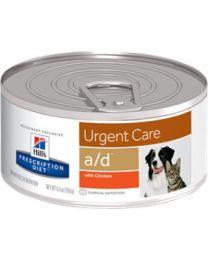 Hill`s Canine Feline A/D 24 blik 156 gram