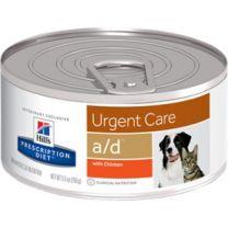 Hill`s Canine Feline A/D 1 blik 156 gram