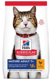 Feline SP Mature Adult 10kg