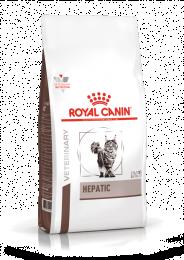 Royal Canin Cat Hepatic (HF 26) 2 kg